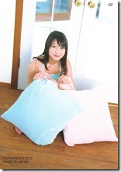 Koike Yui Official Card collection sweet chocolat (34)