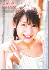 Koike Yui Official Card collection sweet chocolat (41)