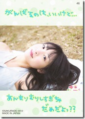 Koike Yui Official Card collection sweet chocolat (42)