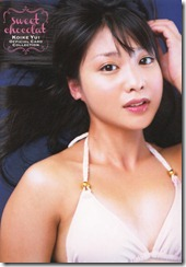 Koike Yui Official Card Collection sweet chocolat (47)