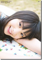Koike Yui Official Card collection sweet chocolat (48)