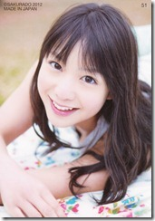 Koike Yui Official Card collection sweet chocolat (52)