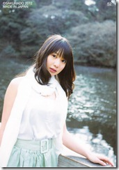 Koike Yui Official Card collection sweet chocolat (54)