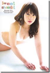 Koike Yui Official Card collection sweet chocolat (5)