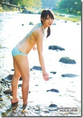 Koike Yui Official Card collection sweet chocolat (66)