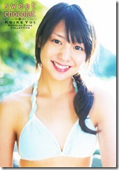 Koike Yui Official Card collection sweet chocolat (67)