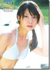 Koike Yui Official Card collection sweet chocolat (73)