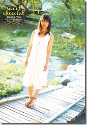 Koike Yui Official Card collection sweet chocolat (77)