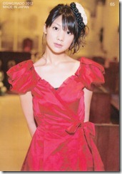 Koike Yui Official Card collection sweet chocolat (80)