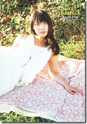 Koike Yui Official Card collection sweet chocolat (81)