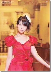 Koike Yui Official Card collection sweet chocolat (84)