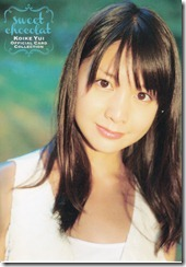 Koike Yui Official Card collection sweet chocolat (85)
