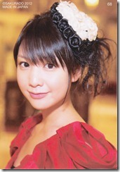 Koike Yui Official Card collection sweet chocolat (86)