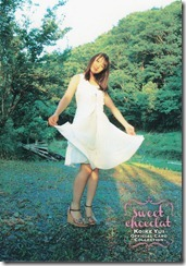 Koike Yui Official Card collection sweet chocolat (93)