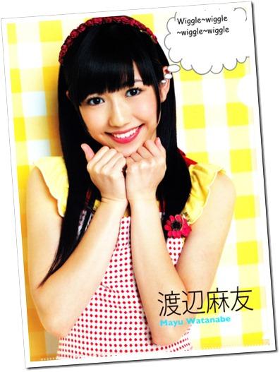 Mayuyu clear file♥