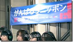 Ai wa katsu ganbarou nippon (33)