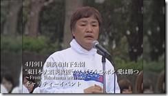 Ai wa katsu ganbarou nippon (81)