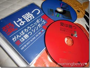 Ai wa katsu ganbarou Nippon single