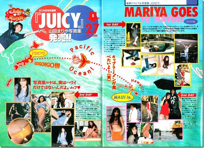 BOMB magazine June 1997 (13)