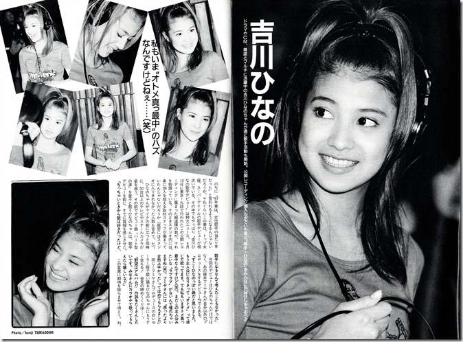 BOMB magazine June 1997 (20)