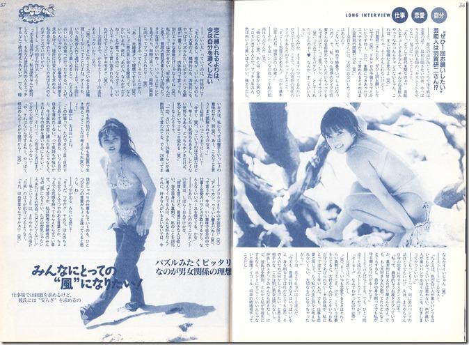 BOMB magazine June 1997 (26)