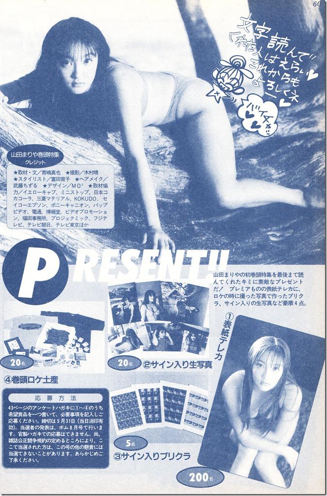 BOMB magazine June 1997 (28)
