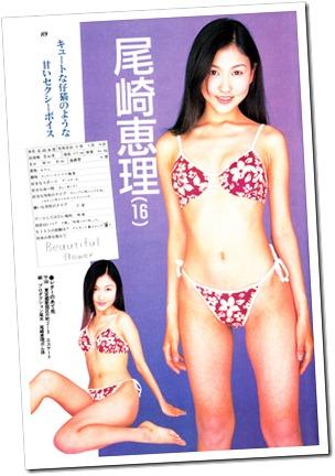 Panties Yumi Adachi nudes (59 pics) Tits, Snapchat, butt