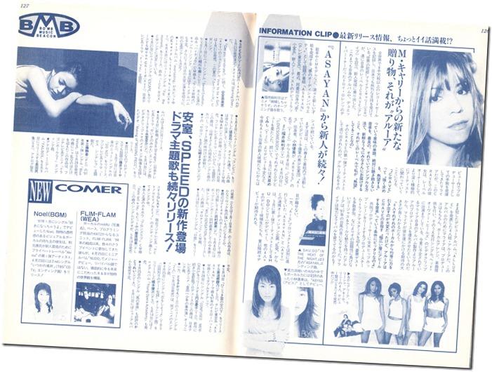 BOMB magazine June 1997 (32)