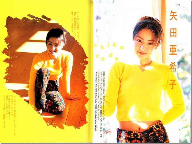 BOMB magazine June 1997 (35)