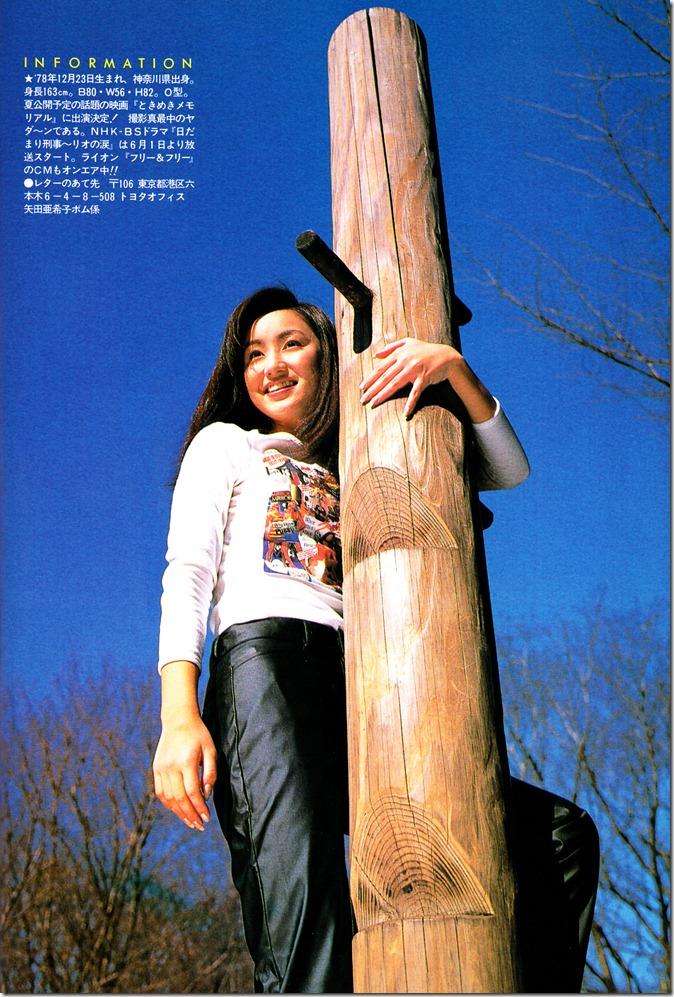 BOMB magazine June 1997 (36)
