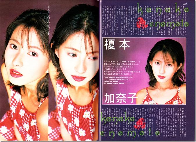 BOMB magazine June 1997 (37)