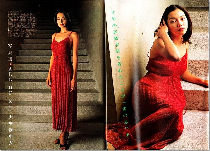 BOMB magazine June 1997 (6)