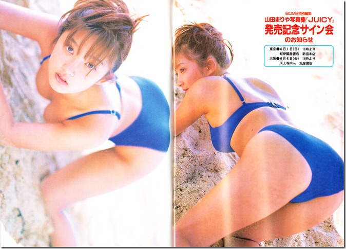 BOMB magazine June 1997 (8)