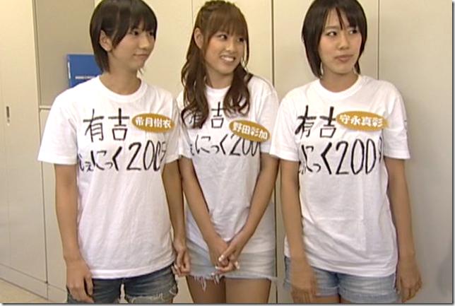 Idols♥ PUNKD