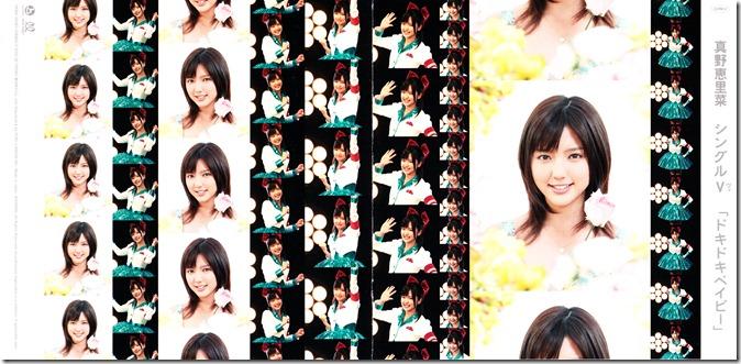 "Mano Erina ""Doki Doki Baby"" pv DVD single (jacket scan)"