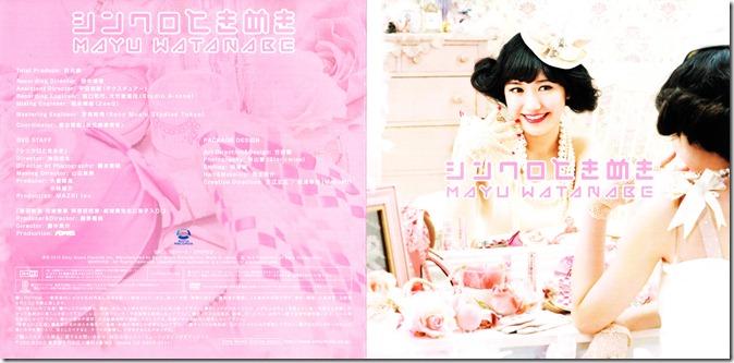"""Watanabe Mayu """"Shinkuro tokimeki"""" type A (jacket scan)"""