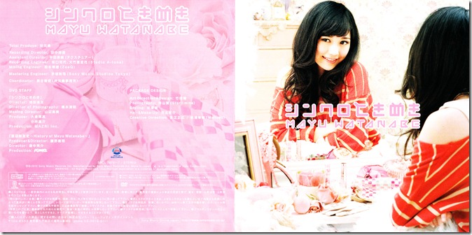 """Watanabe Mayu """"Shinkuro tokimeki"""" type B (jacket scan)"""