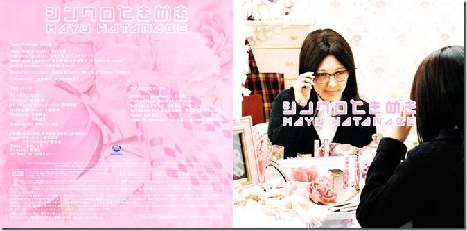 """Watanabe Mayu """"Shinkuro tokimeki"""" type C (jacket scan)"""