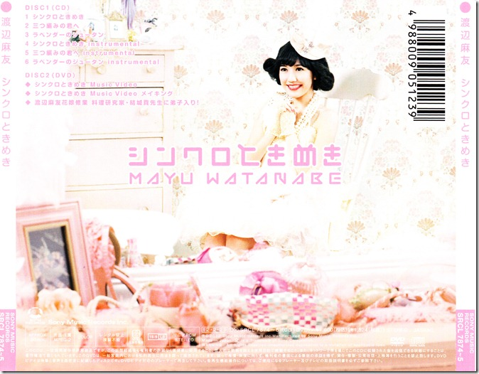 "Watanabe Mayu ""Shinkuro tokimeki"" type A (back cover scan)"