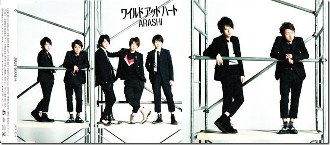 "ARASHI ""Wild at Heart"" RE (cover scan)"