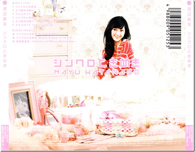"Watanabe Mayu ""Shinkuro tokimeki"" type B (back cover scan)"