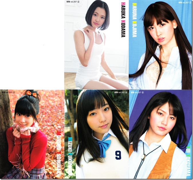 UTB April 2012 vol.207 trading card Set A scan