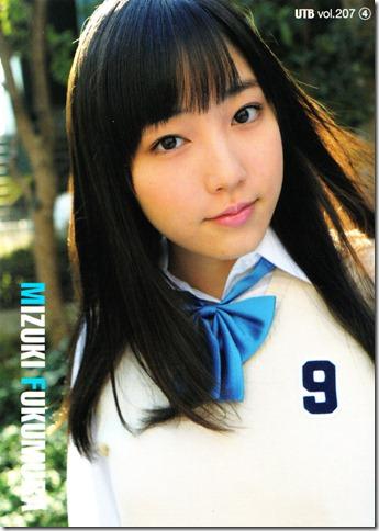 Fukumura Mizuki UTB trading card (vol.207)