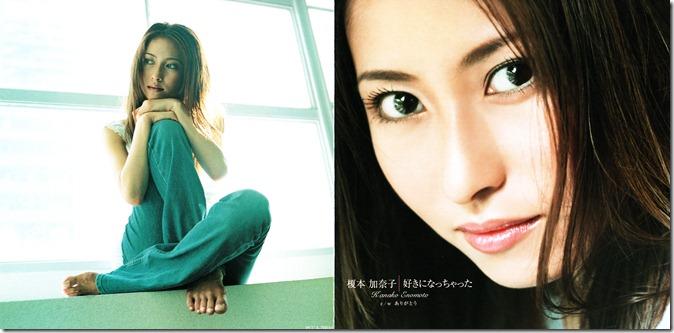 """Enomoto Kanako """"Suki ni nacchatta"""" single (jacket scan)"""