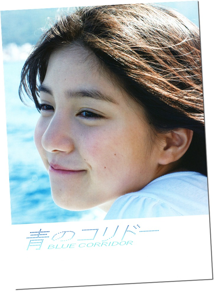Kawashima Umika Ao no corridor (2)