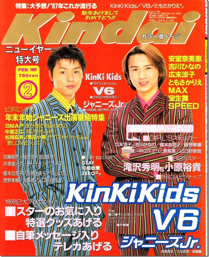 Kindai February 1997 scan (1)
