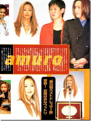 Kindai February 1997 scan (23)
