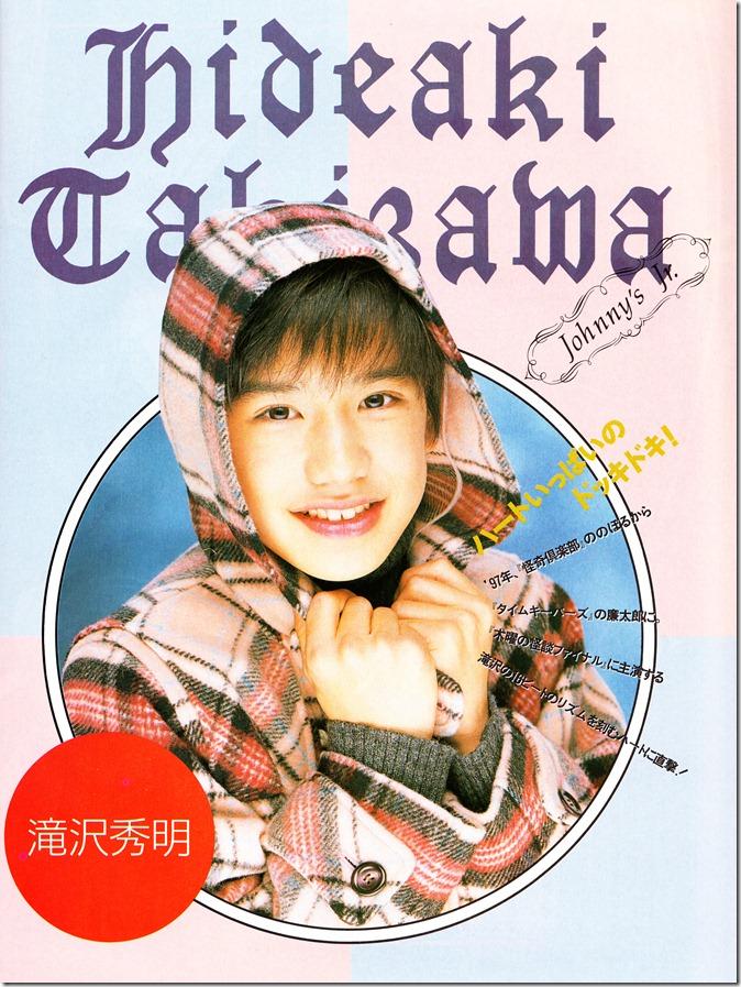 Kindai February 1997 scan (25)