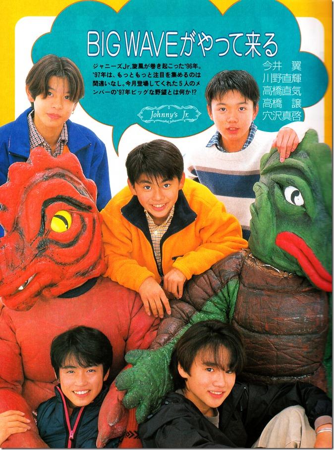 Kindai February 1997 scan (28)