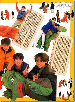 Kindai February 1997 scan (29)